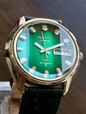 Vintage 1973 Seiko LordMatic 5606-7281 WeekDater on Green Ostrich Skin From USA
