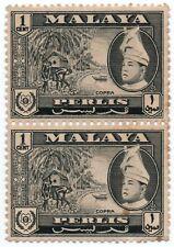 um046 Vintage Malaya Perlis 1 cent Stamp MNH Block of 2