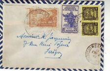Французский Индокитай