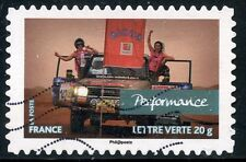 TIMBRE FRANCE AUTOADHESIF OBLITERE N° 810 /  SPORT / VALEURS DE FEMMES