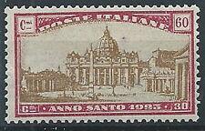 1925 REGNO ANNO SANTO 60 CENT VARIETà STAMPA MNH ** - T137