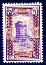 LIBIA INDIPENDENTE 1966 - MONUMENTI  NUOVO **