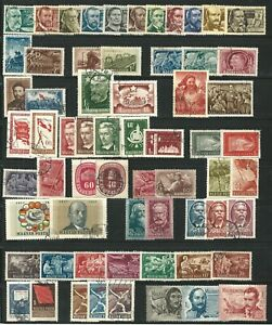 Hungary: 1950; Lot of 22 complete sets, different thematic used. EBHG006