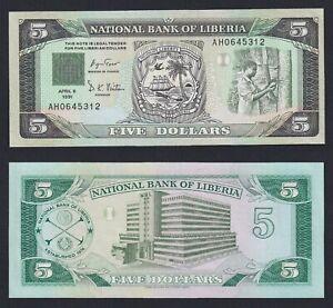 Liberia 5 dollars 1991 FDS/UNC  C-06