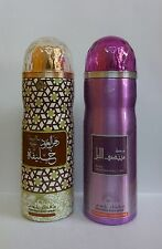 Combo Of 2 Non Alcoholic Deodorants For Men MUNTASAFAL LAIL + DEHNAL OUD KHALIFA