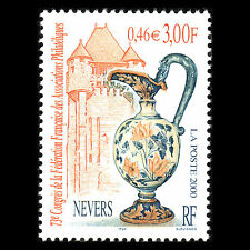 France 2000 - Philately Congress in Nevers Art Architecture - Sc 2773 MNH