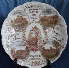 ANTIQUE 1897 Queen Victoria Diamond Jubilee Polychrome 9 1/2 COMMEMORATIVE PLATE