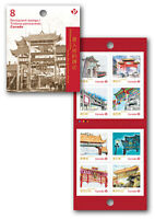 CHINATOWN GATES = CHINA ART = booklet of 8 different stamps Canada 2013 MNH VF