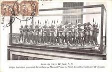 CPA EGYPTE MUSEE DU CAIRE OBJETS FUNERAIRES MASAHITI (dos non divisé)
