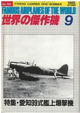 """IJN Aichi Type 99 D3A """"Val"""" Famous Airplanes of World FAOW 1985 edition"""