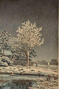 Japanese Tsuchiya Koitsu Woodblock Print Suijin Forest Snow Sumida River 土屋光逸隅田川