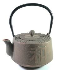 More details for buckingham japanese style cast iron teapot kettle tea pot 1300 ml with infuser