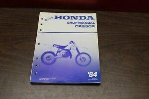 Honda 1997-1999 CR250R Shop Manual Service Repair 97 1998 98 99