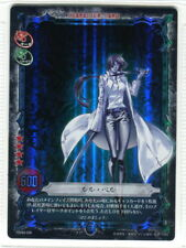 """D.Gray-man Gaming trading card Speciale N.10042-GR dell'espansione """"CROWN CLOWN"""""""