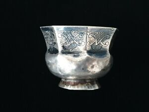 Rare 18c Elizabeth I Antique Imperial Russian Silver Charka Chased Cup Moscow RU