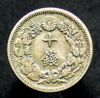 10 SEN 1909 JAPON / JAPAN (argent / silver) Meiji (42) soleil