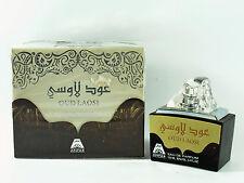 Oud Laosi Perfume Spray Attar Quality by Anfar 100ml Arabian Oriental Fragrance