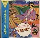 The Beatles - A Collection Of Beatles Oldies AP/2000 JAPAN LP w/OBI and INSERTS