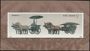 China 1990 T151 Terracotta Army of Emperor Qin Miniature sheet