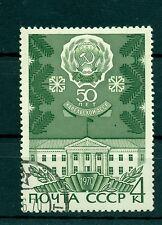 Russie - USSR 1970 - Michel n. 3774 - République de Carélie - oblitéré