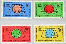 CAMEROUN KAMERUN 1963 399-02 392-95 15Ann Universal Declaration Human Rights MNH