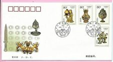 CHINA 2000 FDC - RELICS FROM TOMBS OF PRINCE JING OF ZHONGSHAN -  Handstamped