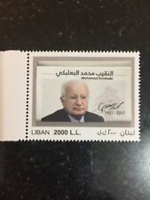 Lebanon November  2017 Journalism And News Syndicate MNH Stamp