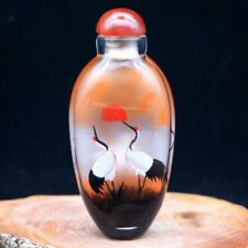 MyEMPORIUM- Chinese Collectible Handpainted Cranes Glass Snuff Bottle