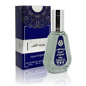 SAYAAD AL QULOOB BY ARD AL ZAAFARAN EAU DE PARFUM WOODY AROMATIC 50ML PERFUME