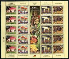Serbisch Bosnien Srpska 2002 Pilze Mushrooms Funghi Pflanzen 255-58 ZD-Bogen MNH