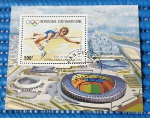 1987 Central African Pre Olympic Games High Jump Commemorative Stamp MS CTO