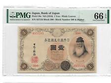 1916 Japan Bank of Japan 1 Yen Pick#30c PMG 66 EPQ Gem UNC