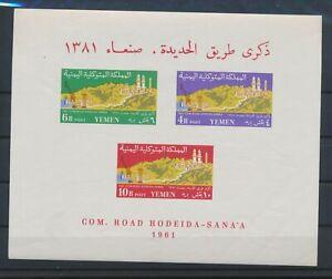 LO13422 Yemen 1961 road views landscapes imperf sheet MNH