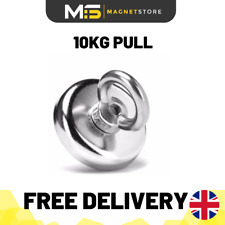 Super Strong Neodymium Recovery Fishing Magnet 20mm 10kg / 22lbs pull Eyebolt