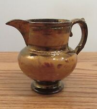 Antique copper lustreware pitcher creamer yellow band floral design