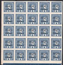 25 pcs Poland 52 overprint 1919 Cracow 6h MNH * * position 51-95 J. Berbeka PZF