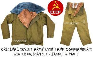 TANK Commander Officer Soviet USSR Army ISSUE Sheepskin & Fur Winter Suit - Tan