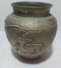 Vintage China Export brass/bronze handcarved animal and flower  vase H14cm
