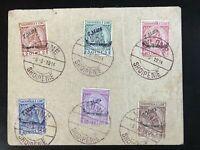 Albania #41-46 on Piece CV$390.00 Prince Wilhelm CDS Vlonë  8.3.1914