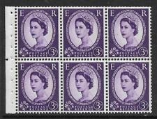 Sb100 Wilding booklet pane Blue phos perf type Ie Middle Unmounted Mnt/Mnh