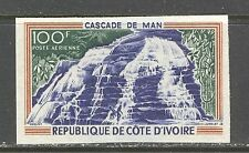 WATERFALLS ON IVORY COAST 1970 Scott C41,  IMPERFORATE, MNH