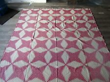 Vintage Bates Bed Spread 96 x 74 - Very Nice and Rare! Beautiful Design