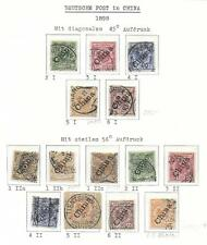 German China stamps 1898 MI 2I-6I+1II-6II SHADES CANC VF CAT VALUE $800