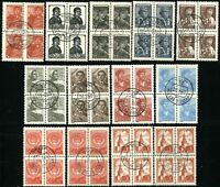 USSR Soviet Russia Postage Blocks Stamp Collection Moscow Post CTO NH