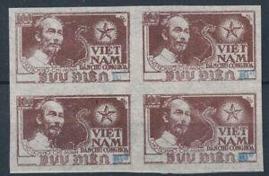 [23846] Vietnam 1954 : 4x Good Very Fine Mint No Gum Imperf Stamp in Block