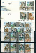 Israel 1992 ZOO ANIMAL SET 4 MAXIMUM CARD & SHEET & TAB ROW MNH + FDC's
