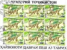 TIMBRES ANIMAUX PREHISTORIQUE : BLOC TIMBRE DU TADJIKISTAN N°4/ ANIMALS STAMPS
