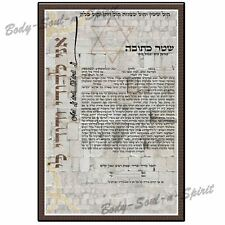 Jerusalem Western Wall ketubah marriage contract Wedding print ktuva ktuba כתובה