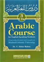 Arabic Course 3 CDs: for English Speaking Students