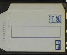 China Republic air letter sheet unused Kl0701